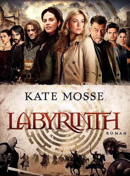 labyrinth-2012